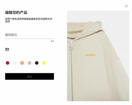 Zara定制卫衣