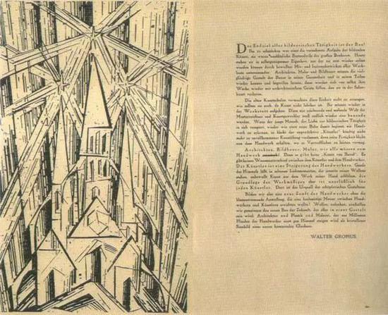 ▲左:利奥尼·费宁格的木刻版画封面右:格罗皮乌斯起草的包豪斯宣言