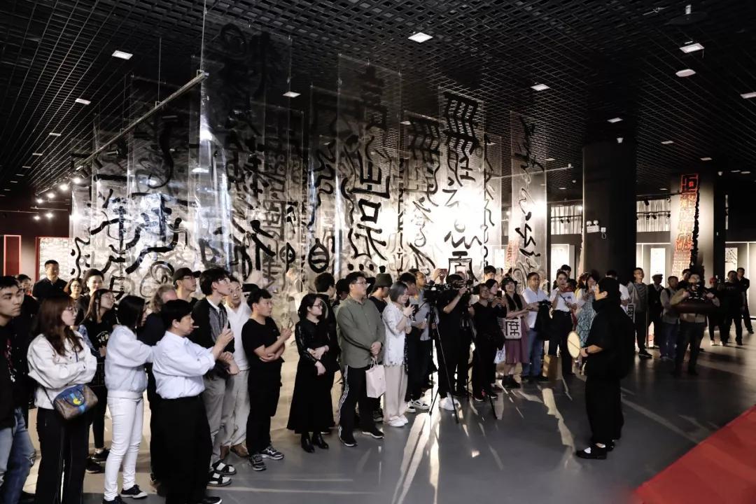 鲁大东:无相道场个人书法展亮相京城