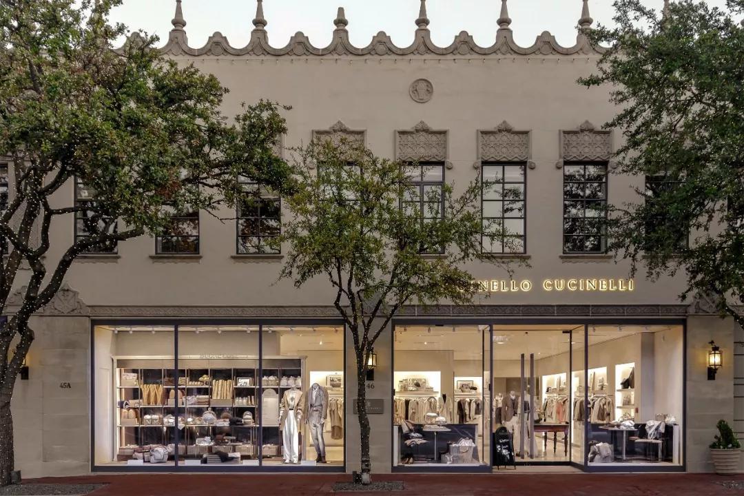 Brunello Cucinelli约三千万欧元服装滞销 集团表示将捐赠