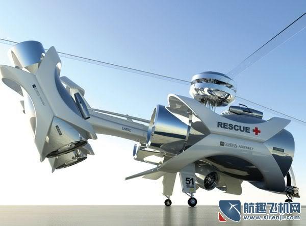喷气式直升机概念图