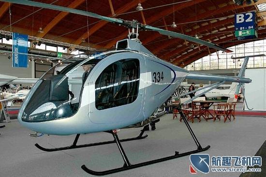 Dragon Fly 334直升机