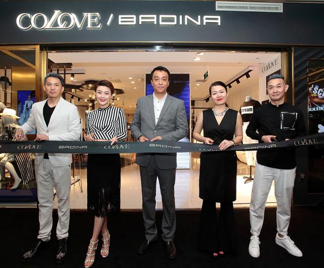 【淘宝贝】全明星品牌BADINA&COLOVE 华丽开启北京蓝港