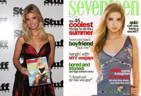 Ivanka也上过不少杂志
