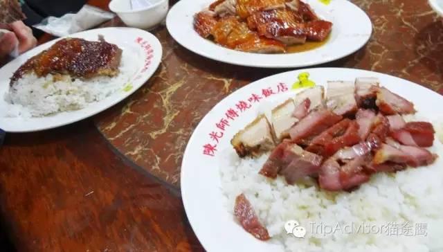 陈光记烧味饭店