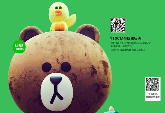 韩都衣舍x崔范锡小情人特别签名版布朗熊工具玩具台图片