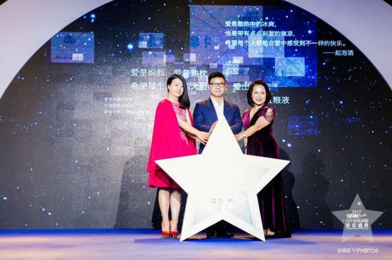 时尚致爱创始人冷雨璇女士、 比亚迪总经理助理兼营销总监赵长江先生、 时尚致爱合伙人徐婷女士