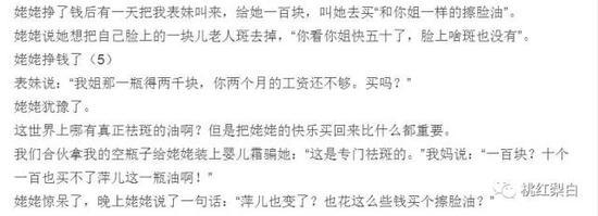 后来,经历过儿子生病事件,倪萍说如今自己更真实了。