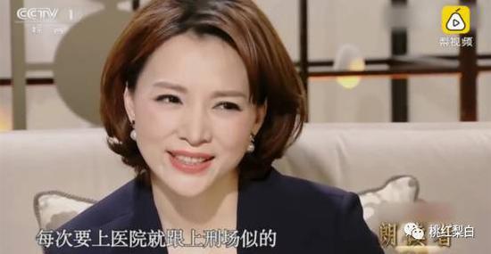 看病期间,还经历了一场离婚,这是倪萍第二次离婚。