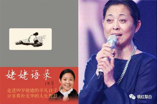 倪萍是山东人,出生在一个大家庭,跟姥姥感情很深,她做人做事的准则,多来自这位老人的熏陶。