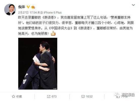 可能也是到了娘家人董卿的节目,倪萍状态也很放松,只是谈到儿子,几度泪崩。