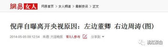 """台上倪萍拍着董卿的肩膀说:""""《朗读者》这节目真的特别好。董卿,我为你高兴,为你骄傲。"""""""