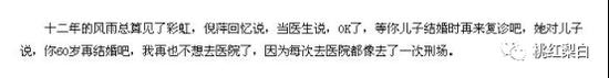 但在董卿的节目中,倪萍说现在自己很幸福。