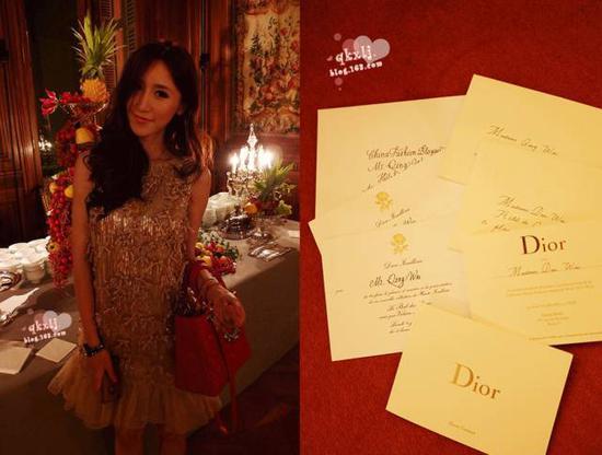 参加My Dior珠宝晚宴