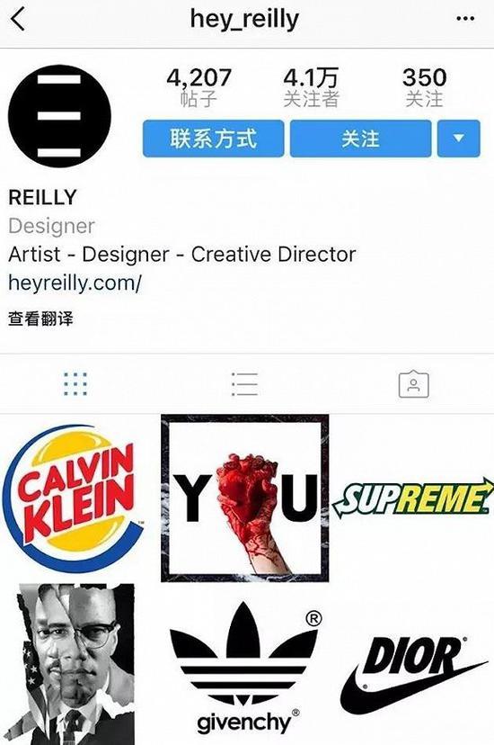 图片来源:REILLY Instagram