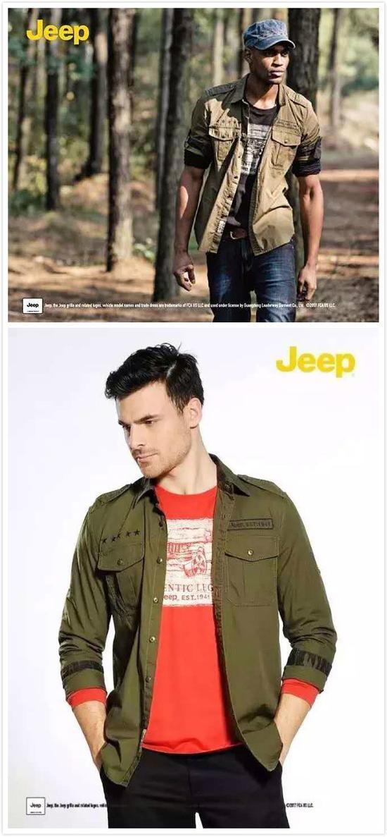 红色印花T恤上的吉普车图案野性十足,与军风气息浓郁的衬衫简直是绝配,在春末尽情释放独特的魅力。