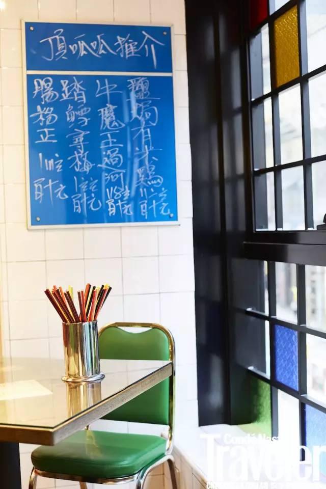 李好味的当日菜式都写在墙上。