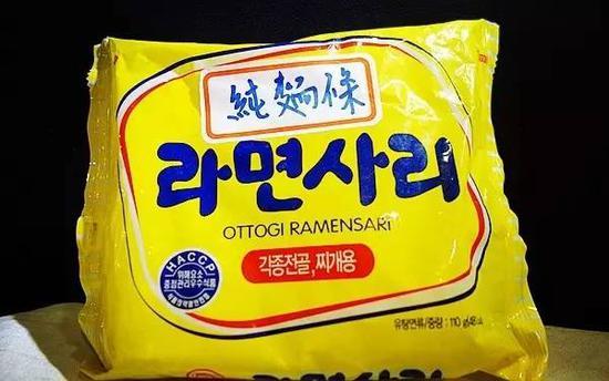韩国纯泡面
