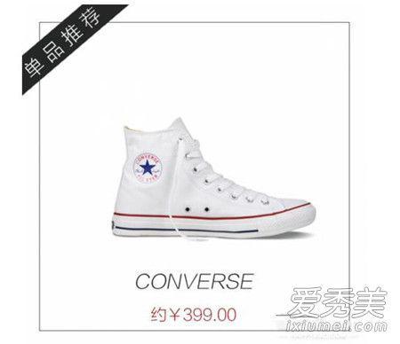 脚穿CONVERSE白色高帮系带帆布鞋。这种经典款小白鞋,不仅很百搭,而且怎么穿都不会过时~