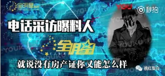 对了,哈琳娜名字也可能是假的,原名赵颖燕,结婚说为了习俗要改成现在的名字。(觉得新名字洋气?)