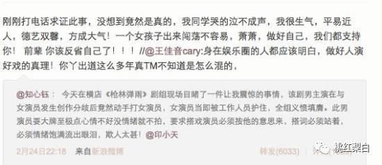 接着,杜淳、李晨、保剑锋、王珞丹、李小璐、董璇等人都纷纷站到女方一边。