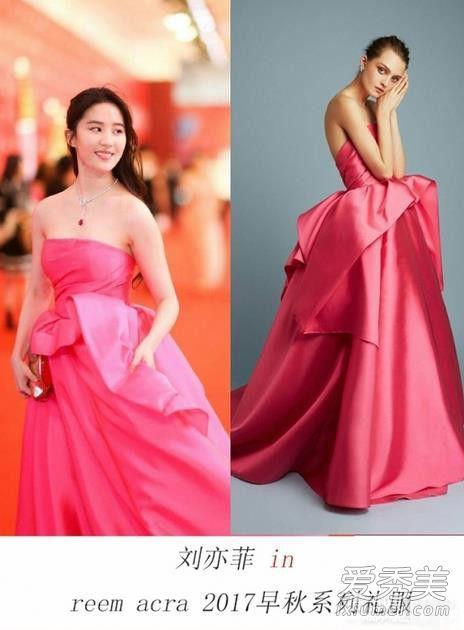 此次出席红毯的礼服来自于reem acra 2017早秋礼服系列。