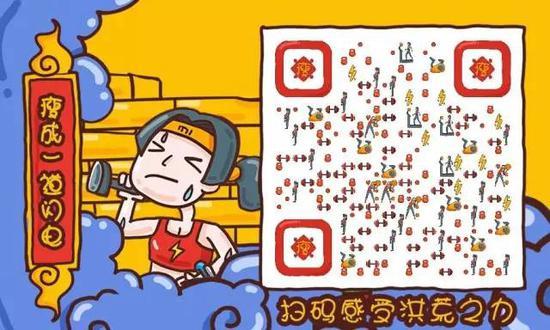 编辑微信:luckinin8 女刊QQ群:137956957