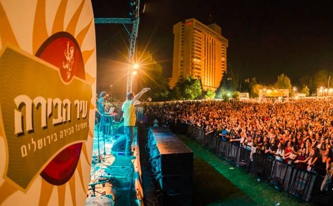 啤酒节(图片来源:iTravel Jerusalem)