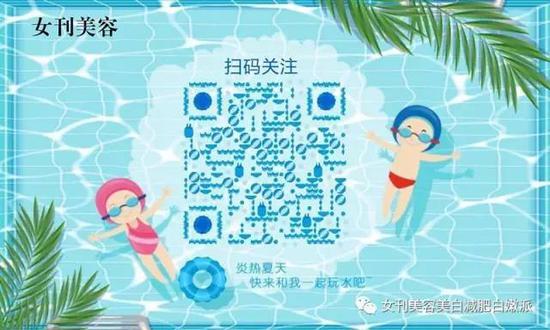 编辑微信:luckinin8女刊QQ群:137956957