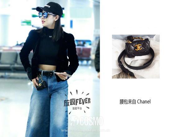 宋茜佩戴Chanel腰包