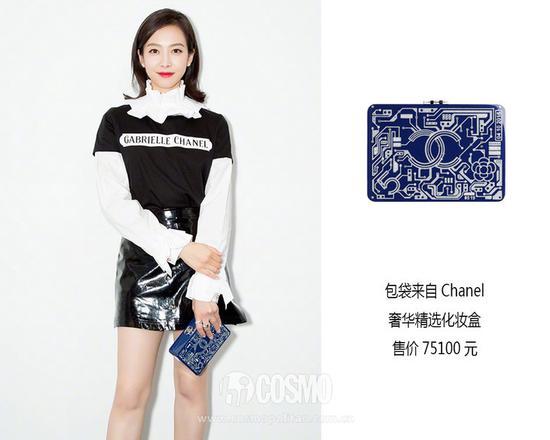 宋茜手拿Chanel手包 售價75100元