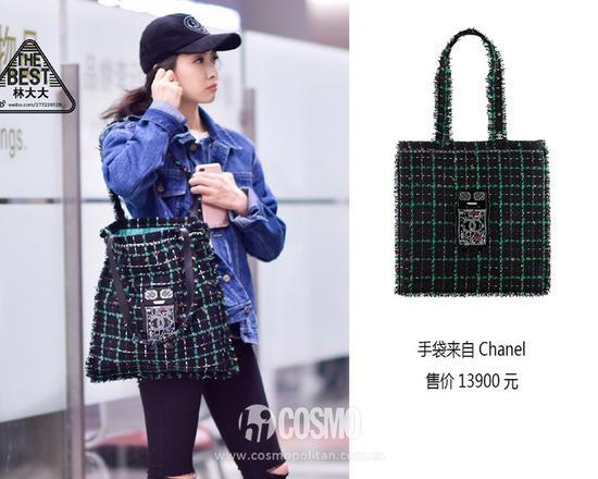包袋來自Chanel 售價13900元