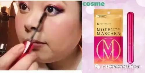这是一支含有美容液的睫毛膏
