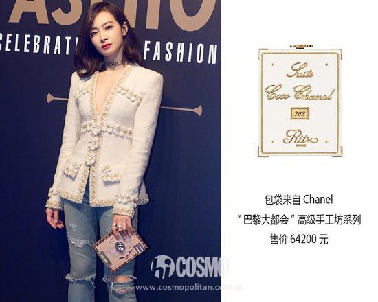 宋茜手拿Chanel包袋 售價64200元
