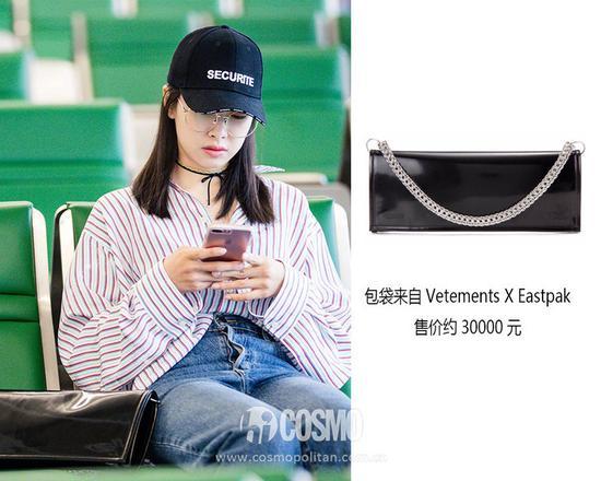 包袋來自Vetements X Eastpak 售價約30000元