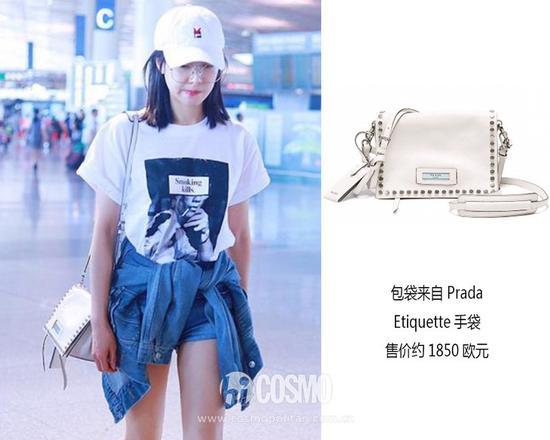 包袋來自Prada 售價1850歐元