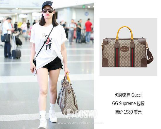 包袋來自Gucci