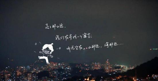 (@湖南卫视花儿与少年)