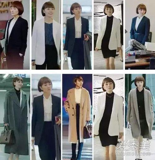 西装外套真的很显高级感呢,我的前半生里袁泉饰演的唐晶为我们做了最好的示范,不管是黑白还是性冷淡的灰,都穿出一种高冷气质。