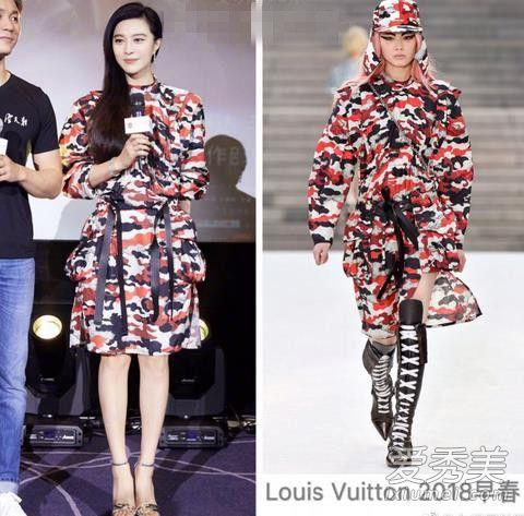 Louis Vuitton 2018的春季系新款,现在市面上还没有上架呢。