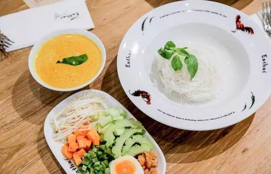 4. 绿咖喱