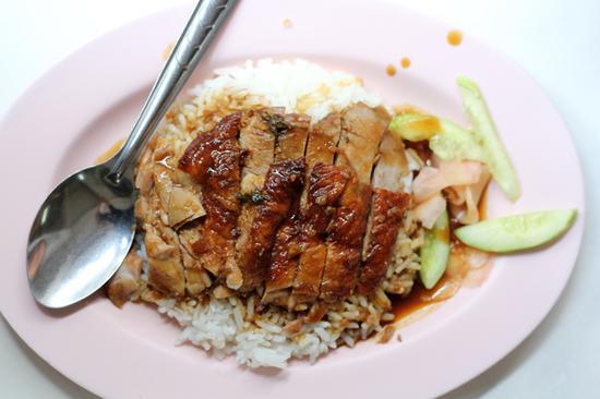 16. 泰式鸡饭