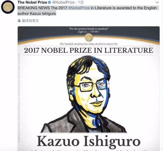 """这个突然杀出的黑马让外界深感意外,因为,这意味着另一个远比石黑一雄享誉文坛多年的日本作家村上春树又""""陪跑""""一年了。"""