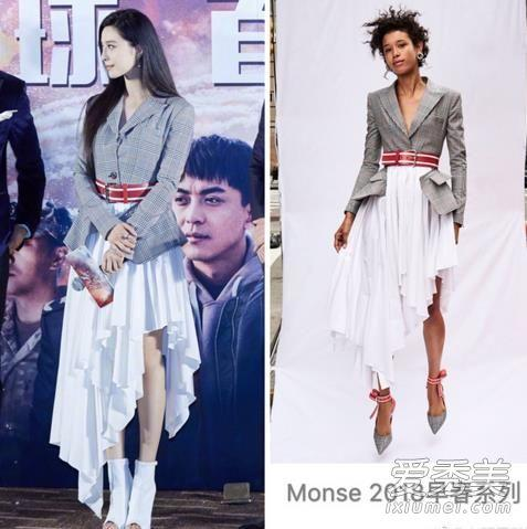 Monse 2018早春系列的西装式连衣裙,拼接设计很有个性。
