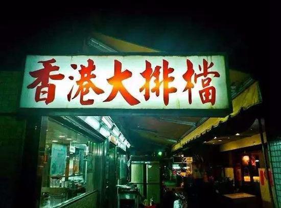 挤一挤香港老冰室 感受藏在市井深处的港味情怀