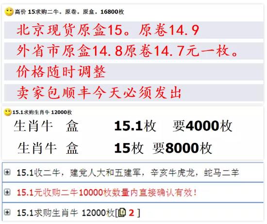 牛币涨到15元 兑换近1亿