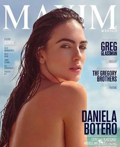 哥伦比亚名模Daniela Botero登《Maxim》封面