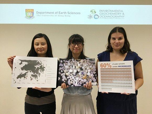 香港大学有关研究团队发现香港超六成水域受塑料微珠污染 图片来源:香港大学