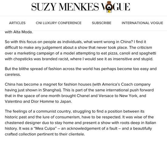 图为Suzy Menkes早前发布的文章,绝口不提文化差异的问题令人感到不安
