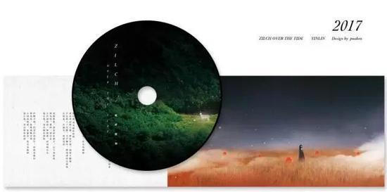 ▲音乐专辑《蚍蜉渡海》,银临